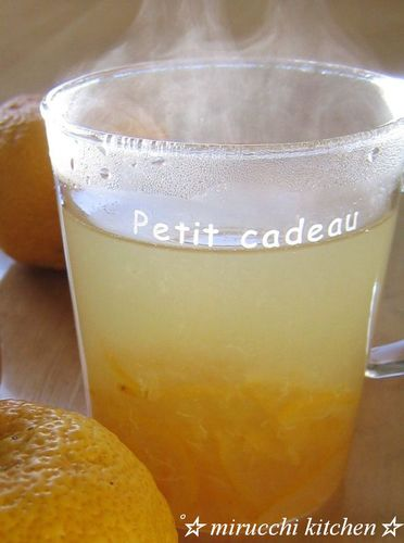 Yuzu Citrus Tea (Yuzu Jam)