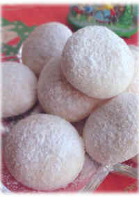 Snowball Cookies for Christmas