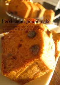 Persimmon Poundcake