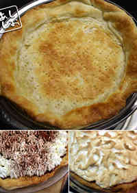 Flaky and Beautiful All-Purpose Kneaded Pie Crust