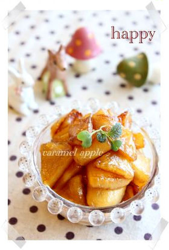 Easy All-Purpose Apple Caramel Sauté