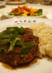 Hatsudai-style Beef Rump Steak with Shiso