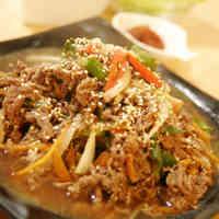 A Korean Recipe From My Omoni (Mother): Bulgogi