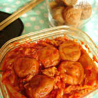 Energy for the Day * Umeboshi Kimchi