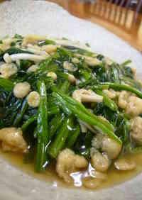 Spinach & Tempura Crumbs Creamy Simmer