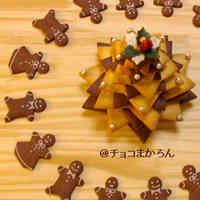 Crispy Cookies for Christmas