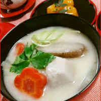 Kyoto Ozouni (Mochi Soup) with White Miso