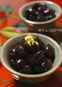Foolproof Simmered Plump 'Kuromame' Black Soybeans For Osechi