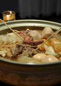 Our Family's Oden Hot Pot Made With Delicious Broth
