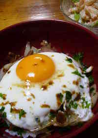Rice Bowl: Butter and Soy Sauce Ham