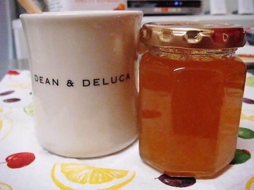 Easy Shiny Yuzu Citrus Jam
