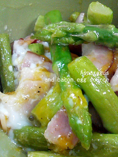 Asparagus and Bacon with Soft Set Eggs