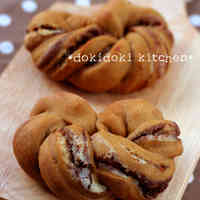 Use A Bread Machine ♡ Tiramisu Flavored Twisted Heart Rolls
