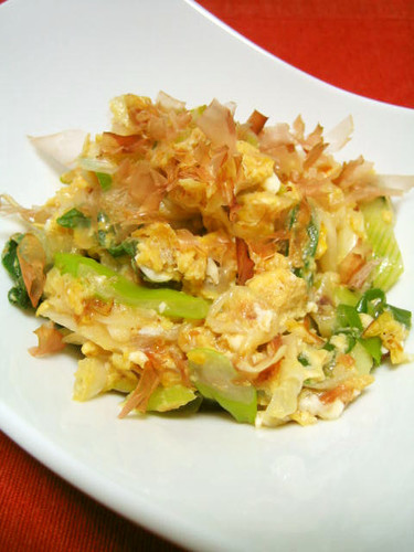 Combat that Cold! Japanese Leek with Eggs