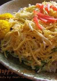 Easy Chirashizushi with Salmon Flakes