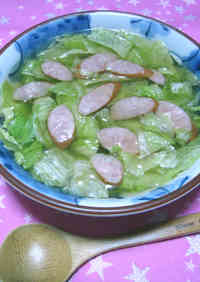 Easy Consomme Soup with Crunchy Lettuce