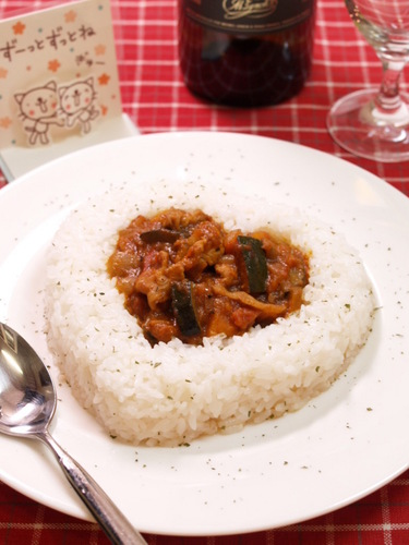 Vegetable Curry for Valentine's Day