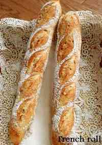 French Bread Made with Ingredients On Hand