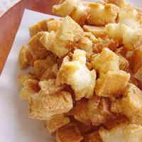 Okaki (Deep Fried) Crackers Made with Pre-Cut Mochi