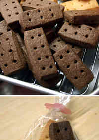 Chocolate Shortbread Cookies For Valentine's Day