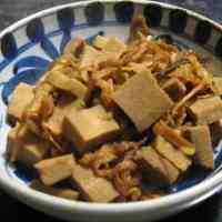 Macrobiotic: Simmered Dried Daikon Radish and Koya Tofu