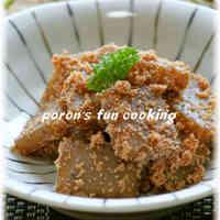 Sweet and Salty Konnyaku and Tarako Butter Stir Fry