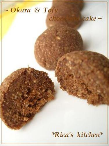 Okara and Tofu Chocolate Cake Balls