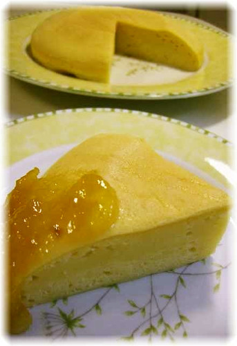 Moist and Chewy Rice Cooker Tofu Cake