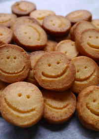Smiley Face Shortbread