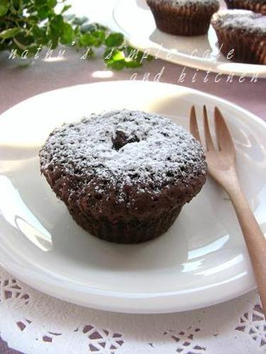 Real Gateau Chocolate Cake For Valentine's Day