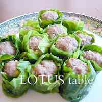 Shumai Wrapped in Cabbage
