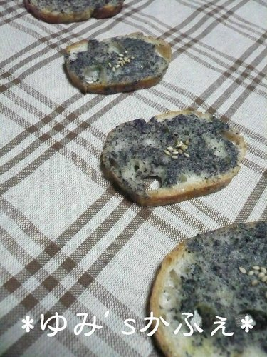 The Sweet Temptation of Black Sesame Rusks