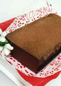 Chocolate Terrine