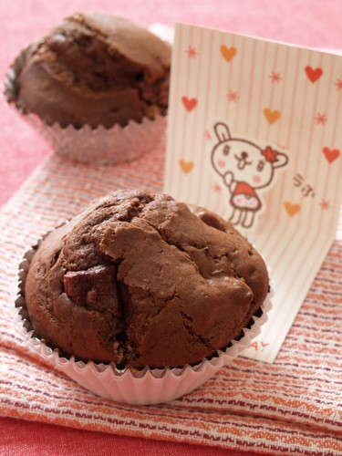Easy Basic Chocolate Chunky Muffins