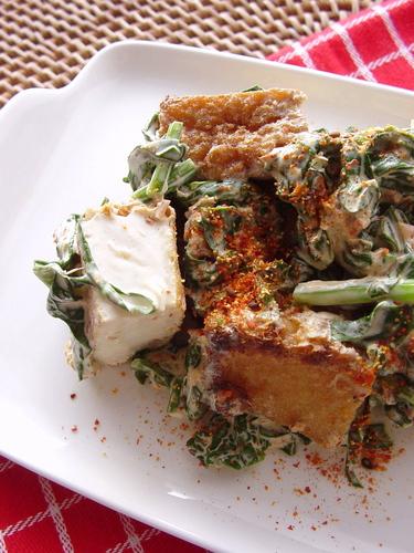Fried Atsuage with Bonito Flakes & Mayo