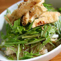 A Beginner's Macrobiotic Dish: Mizuna on Brown Rice