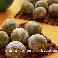 Matcha Tea Milk Snowball Cookies Using Vegetable Oil