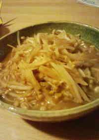 Macrobiotic Bean Sprouts and Enoki Mushroom Kimpira