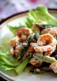 Plump and Firm Shrimp with Ginger Mayonnaise Sauce