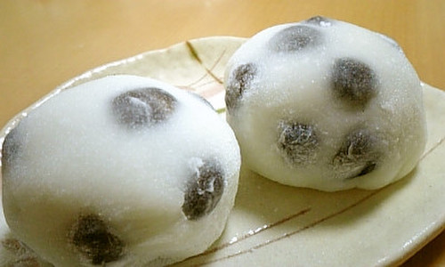 Shio-Daifuku (Salt and Bean Mochi Dumplings)
