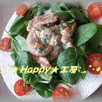 Tuna Salad With Sesame Sauce