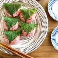 For Girls' Day: Sakura Mochi-esque Sushi