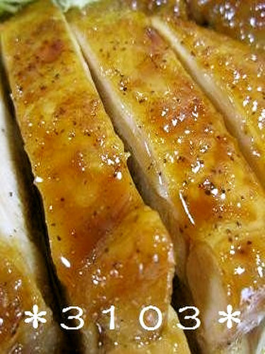 Tender Juicy Chicken Teriyaki