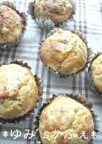 Savory Muffins Stuffed With Tuna, Corn and Basil