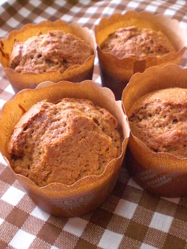 Comforting Coffee Muffins