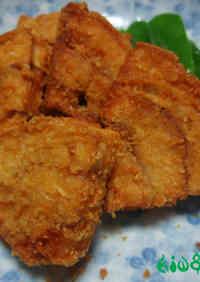 Macrobiotic Fried Kurumabu