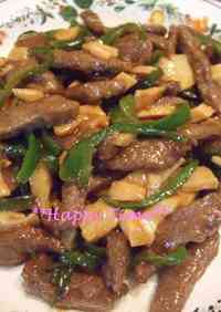 My Kids Rave About This Chinjao Rosu (Stir Fried Beef and Peppers with Oyster Sauce)