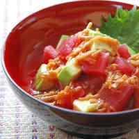 Raw Tuna & Avocado with Nameko Mushrooms and Soy Sauce