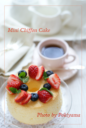 Mini Chiffon Cake With Just 1 Egg