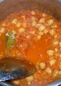 Vegetarian Curry with Chickpeas